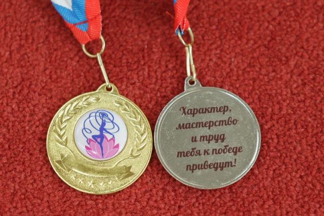 Посвящение в юные гимнастки