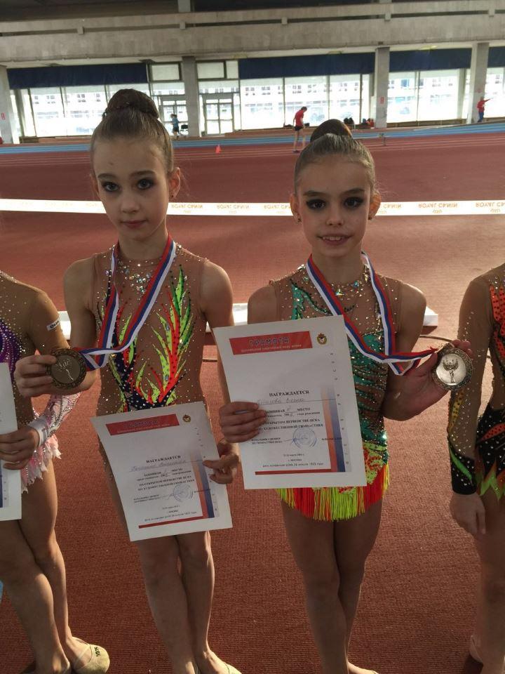 Всероссийские соревнования в Москве