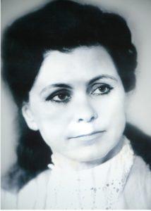 Тихомирова Л.А. (02.01.1929 - 21.11.2007)