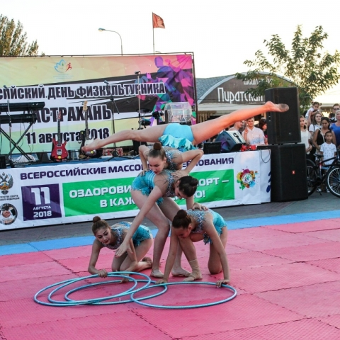 11 августа у Петровского фонтана праздновался Всероссийский день физкультурника