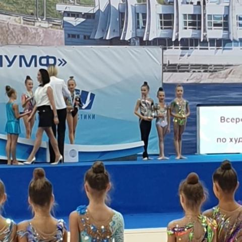 """Всероссийские соревнования """"Шаг к триумфу"""""""
