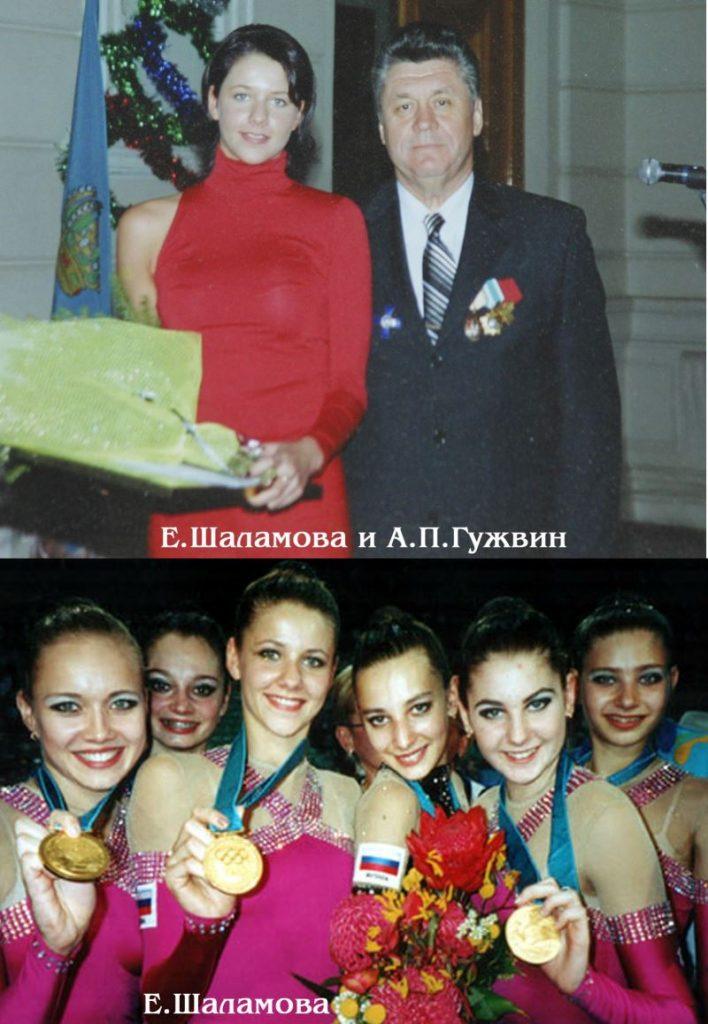 Призы Заслуженного тренера СССР Л.А. Тихомировой
