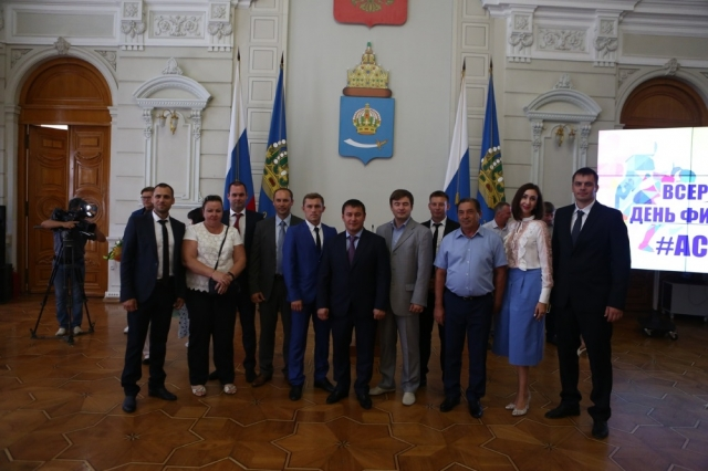 Торжественный прием в резиденции Губернатора
