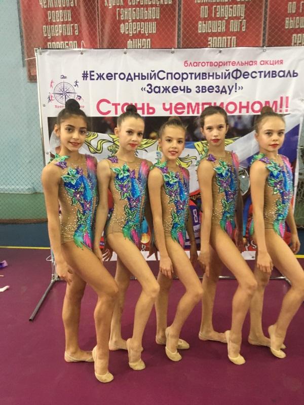 Ежегодный спортивный фестиваль «Зажечь звезду»