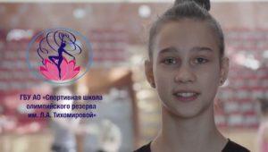 Один день Виолетты Костенко